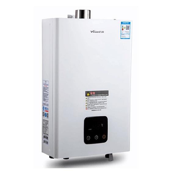 萬和智尊恒溫舒適型燃氣熱水器