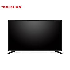 东芝50英寸4K人工智能电视