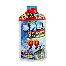 泰利康浓缩液态洗衣机清洁剂-H