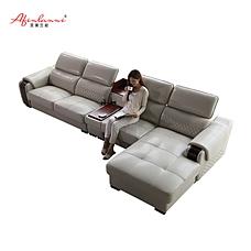 艾芙兰尼豪华现代沙发套组