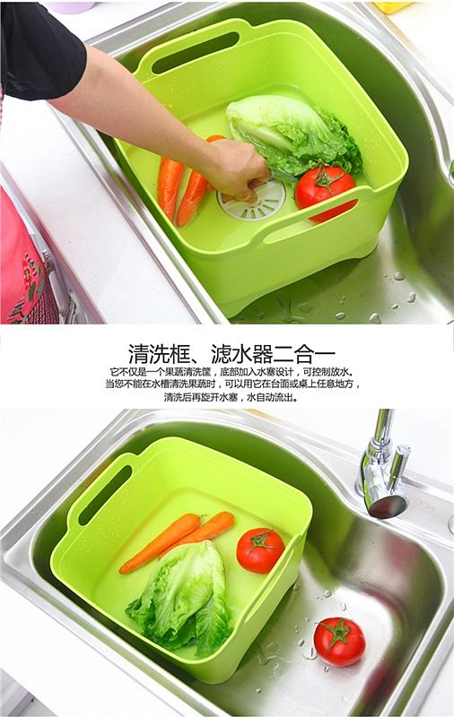 利茸移動水槽蔬菜清洗籃瀝水籃