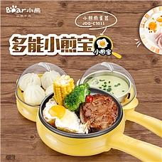 Bear/小熊 煎蛋器JDQ-C3011