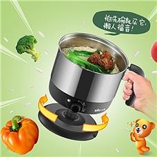 Bear/小熊 电热锅DRG-210GA