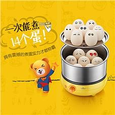 Bear/小熊 煮蛋器ZDQ-2191