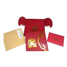 天蓬送福珍藏册