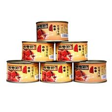 平西府草原肉30+10美味畅享组