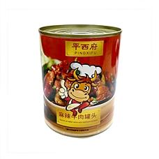 平西府牛肉火锅8+2美味畅享组