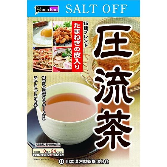 日本进口山本汉方控压茶压流茶