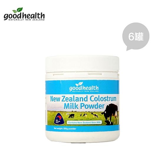 goodhealth新西兰进口牛初乳-W