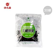 壮元海原生态裙带菜组