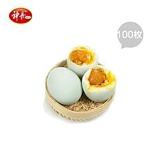 神丹100枚油黄咸鸭蛋组