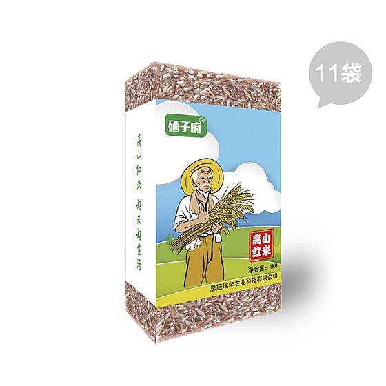 硒子府高山紅米健康組