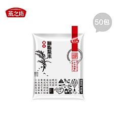 燕之坊墨江哈尼族珍貴養生紫米