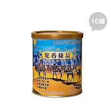 驼香榛品初乳配方驼乳粉