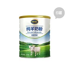羊养健乐纯羊奶粉组