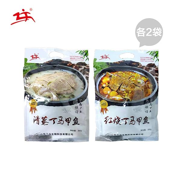 丁馬甲魚即食裝組合