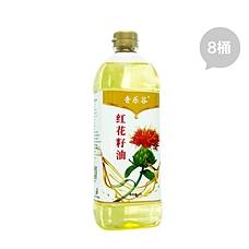 新疆音乐谷红花籽油健康家庭组