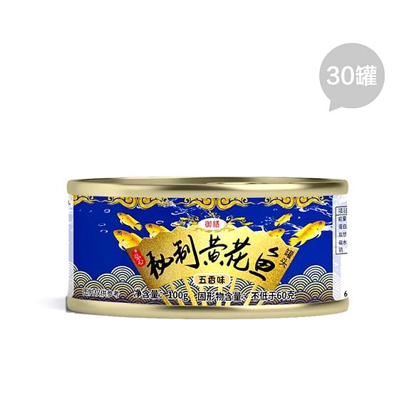 弘心秘制黃花魚罐頭尊享組
