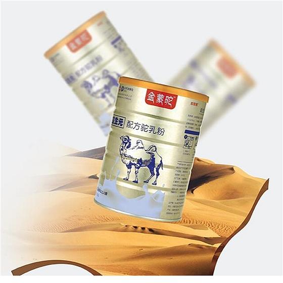 金蒙駝配方駝奶粉