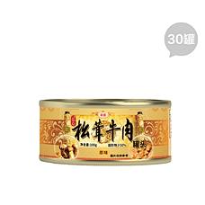 弘心松茸牛肉風味罐頭
