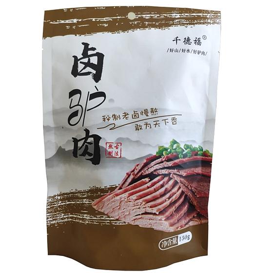 千德福驴肉美味组