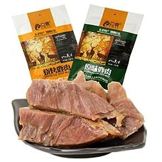 立鹿鹿肉美味组