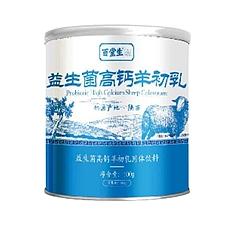 百堂生益生菌高钙羊初乳组