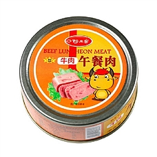 阿尔帝牛肉午餐肉罐头特惠组