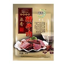 西安回民坊傳統老湯牛肉