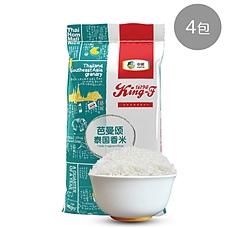 中粮-芭曼颂泰国香米