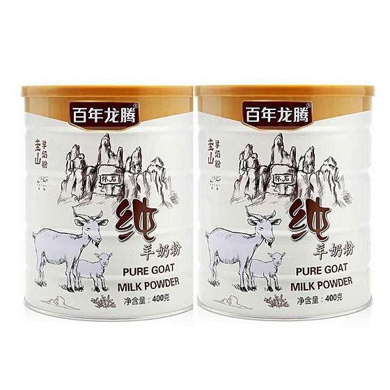 百年龍騰純山羊奶粉2罐組