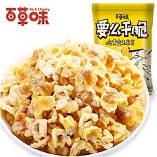 百草味-黄金豆70g*6包