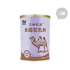 新疆稀有纯骆驼奶粉
