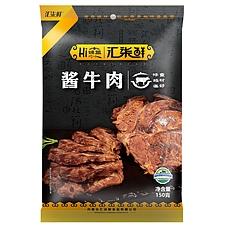 汇柒鲜锡盟草原酱牛肉