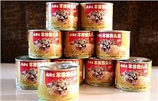 壮元海羊排猴头菇超值组