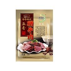 西安回民坊传统老汤牛肉