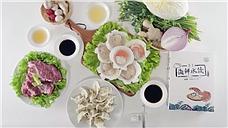 鲁海手工海鲜水饺组合