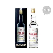 宝岛阿里山台湾高粱酒超值组