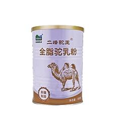新疆稀有纯骆驼奶粉特惠组