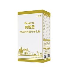 蓓智恩金典系列配方羊乳粉