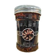 彝人彝家香格里拉油焖松茸