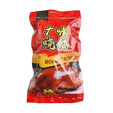 中华美食广式烧鹅美味组