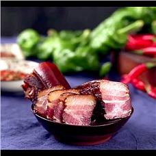 客家腊肉美味分享组