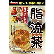 日本山本汉方脂流茶 消脂茶