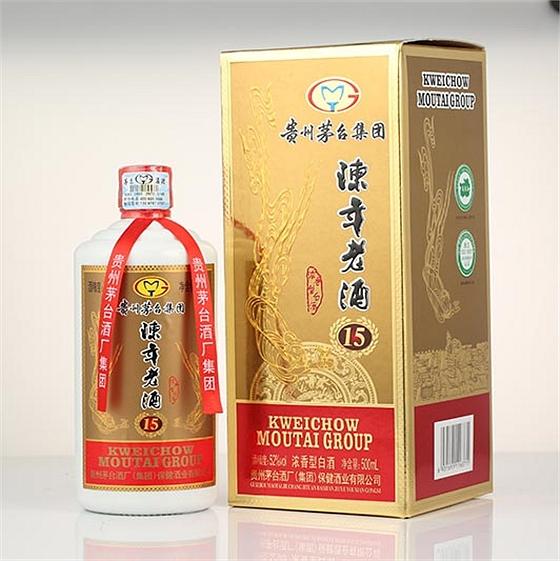 茅台集团陈年老酒活动组