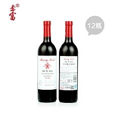奔富佳酿干红葡萄酒加赠组