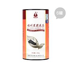 福州茉莉花茶分享组