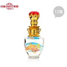 汾酒集团100年汾藏奢品组