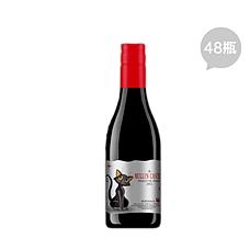 圣斯里堡庄园干红葡萄酒特惠组