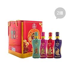 五糧液集團文化藝術酒品鑒組